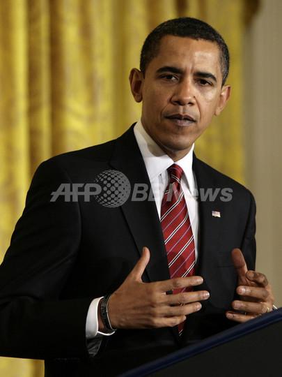 オバマ米大統領の異母弟を逮捕、大麻所持容疑 ケニア警察