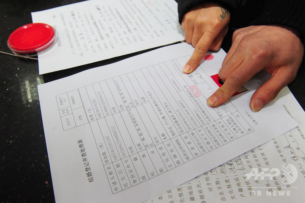 ウソで塗り固められていた新婦、結婚式に出席した家族は全員役者 中国・広州