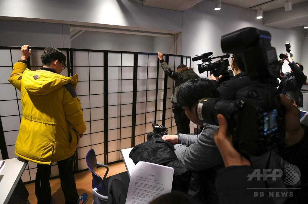 キム・ギドク監督を暴行罪で告訴した女優が会見 韓国のタブーと闘う