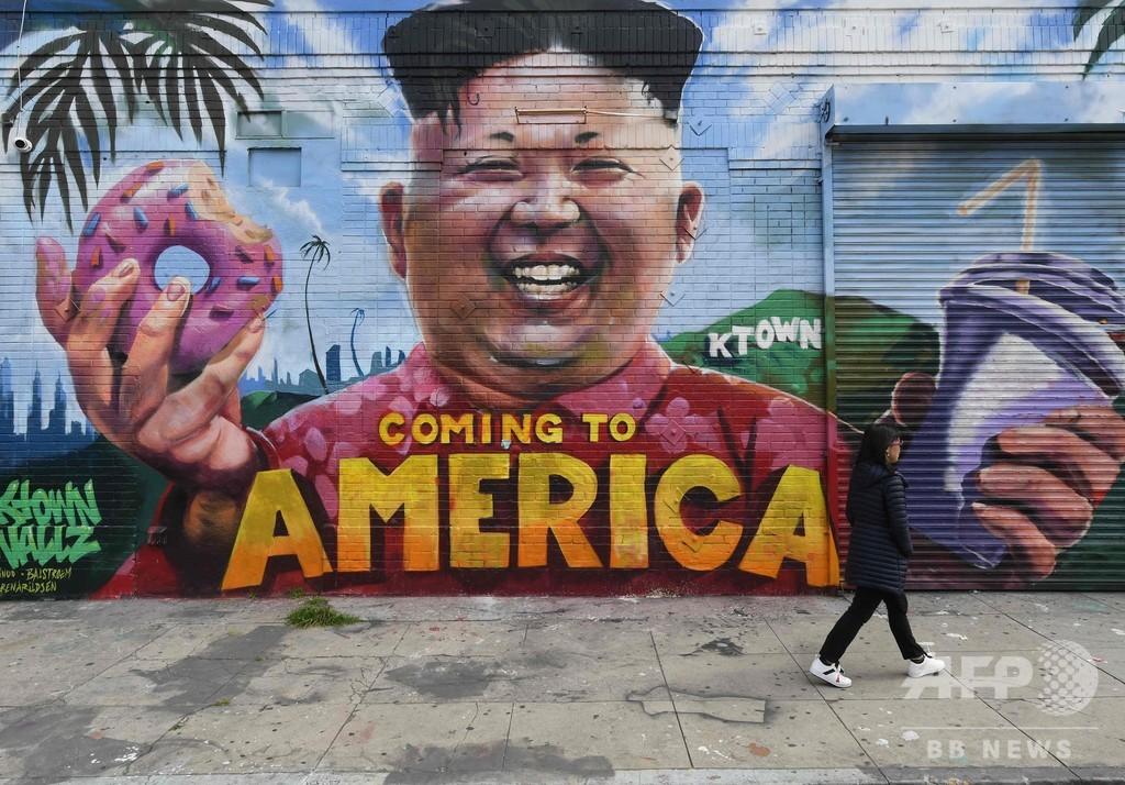 「米国にやって来る」、LAにドーナツとミルクシェイク持つ金委員長の壁画