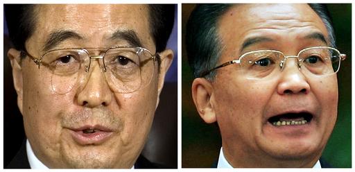 中国、最高指導部に若手4人を含む9人を選出