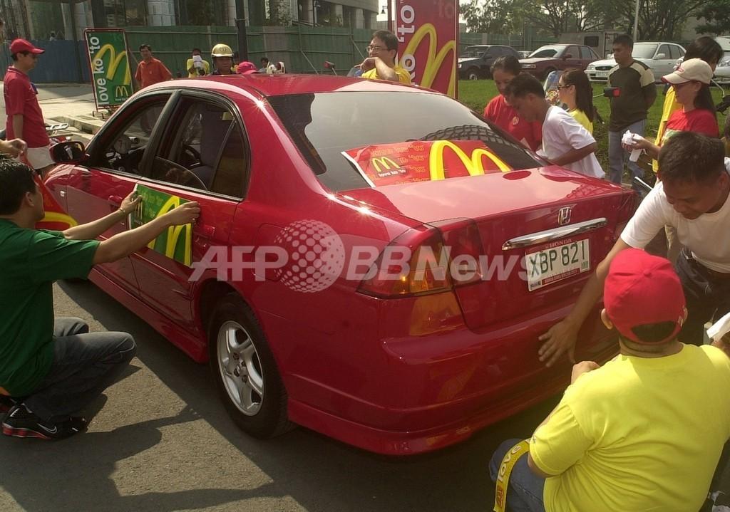 パトカーにマクドナルドの廃油と軽油の混合燃料、フィリピン