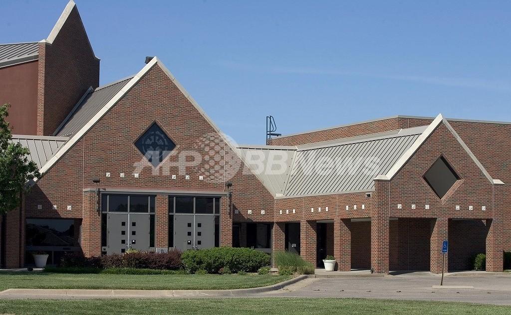 後期中絶クリニックの医師、教会で殺害される 米カンザス州
