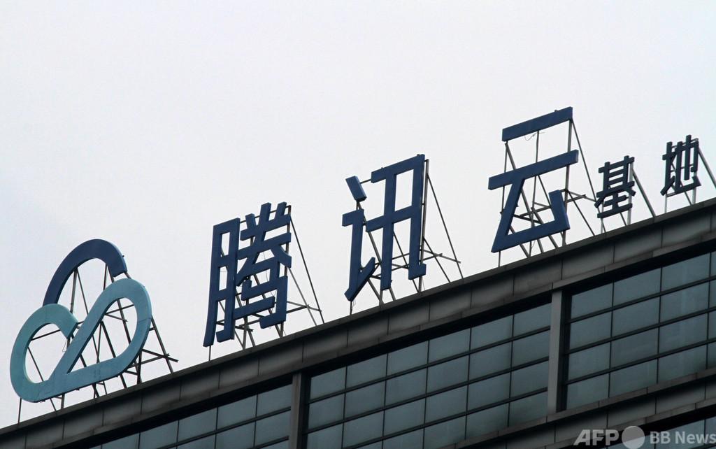 中国のテンセントが画像プラットホーム設立 著作権トラブル解消図る