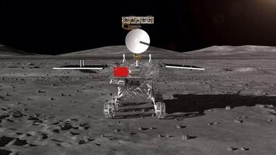 中国の月探査機「嫦娥4号」、月面軌道に進入