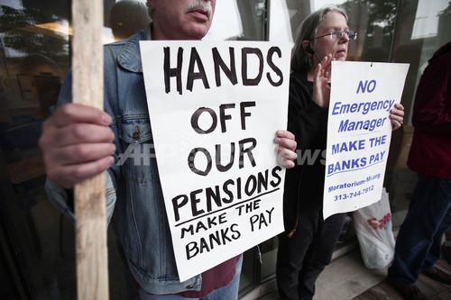 米デトロイトの財政破綻、公的年金カットにおびえる労働者たち