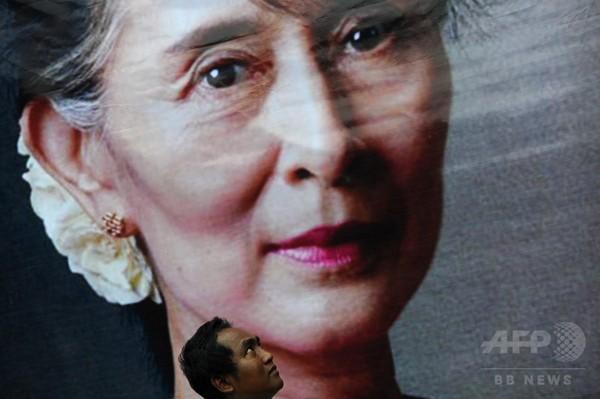 ミャンマー、11月8日に総選挙実施へ