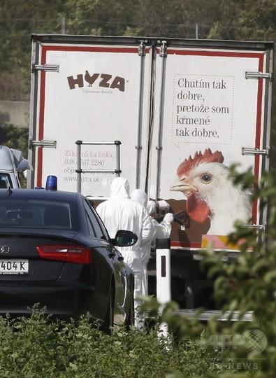 トラックから71遺体、シリア人か ハンガリーで4人拘束
