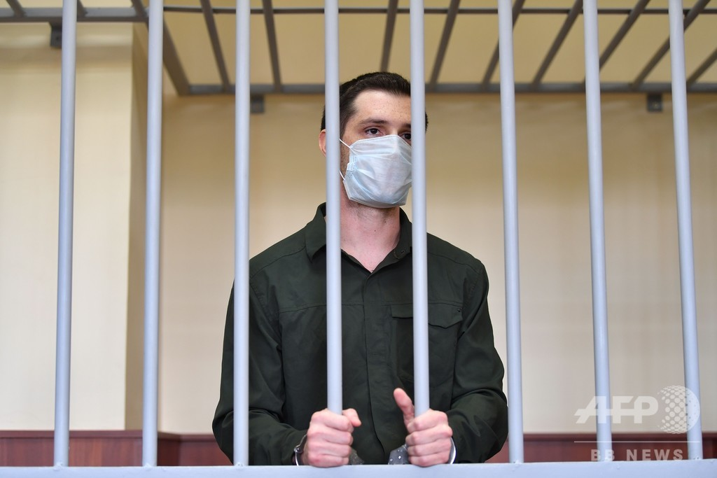 ロ裁判所、警官への暴力で元米兵に懲役9年