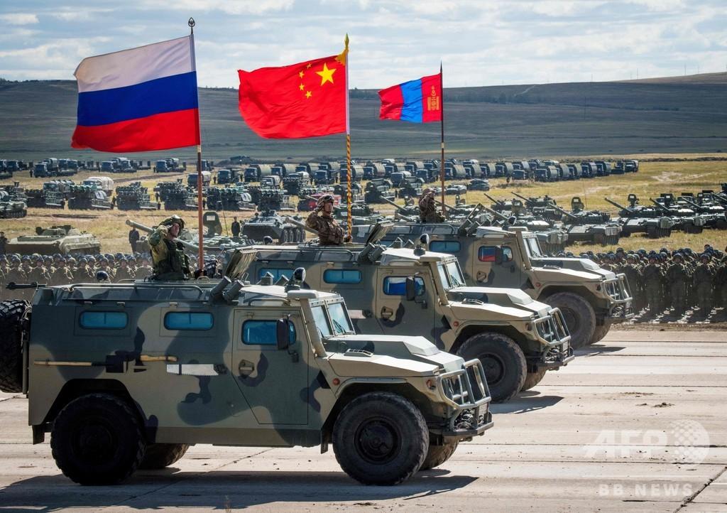 ロシア「史上最大」の軍事演習、中国・モンゴル軍とパレード
