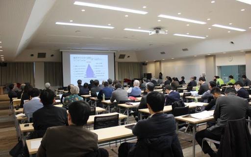 静岡産業大学がより良い教育活動の実施を目的とした「第9回ラーニングメソッド研究会」を開催 --「BYOD」と「合理的配慮」をテーマに研究発表・意見交換を実施