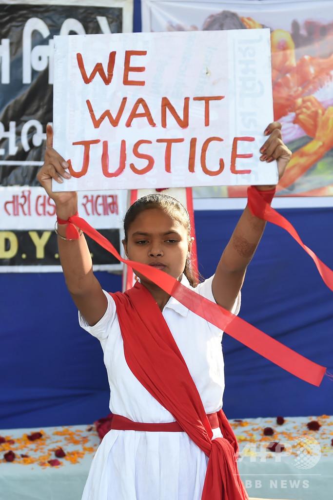 バス集団レイプ事件、死刑囚4人の刑執行 インド
