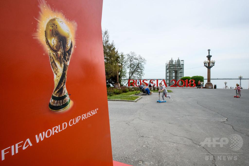 ロシアサッカー連合に罰金、フランス戦で人種差別的チャント