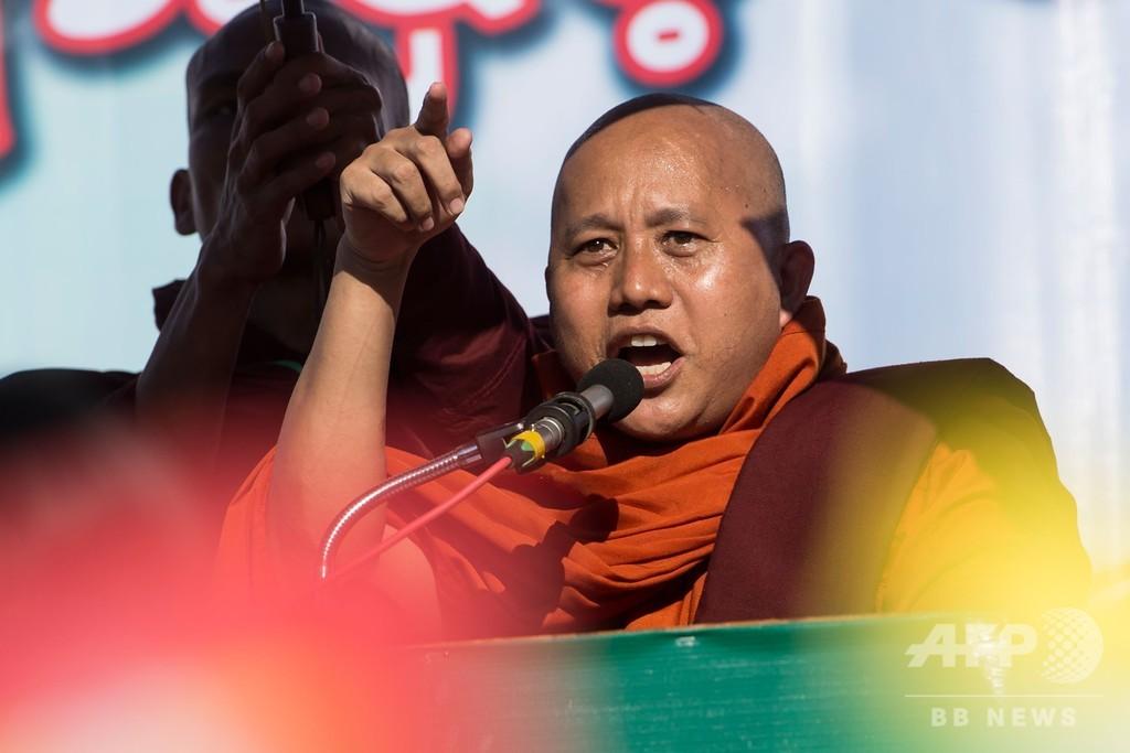 「仏教のビンラディン」、ロヒンギャ問題で国際社会を非難
