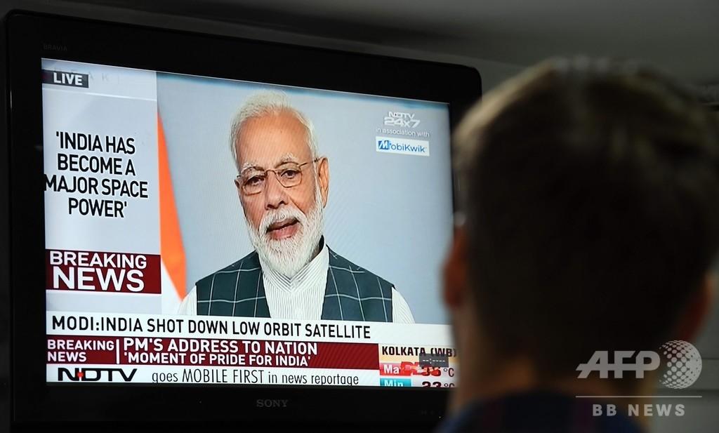 インド、ミサイルによる衛星破壊実験に成功 超大国入りに名乗り