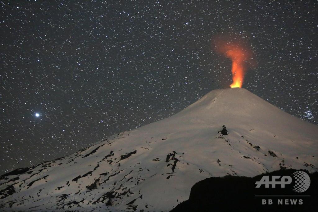 火山活動が活発化、チリ南部のビジャリカ山