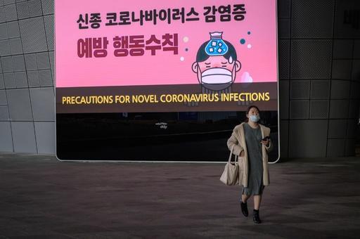 韓国で新型ウイルス感染者急増、1日で20人増え計51人に
