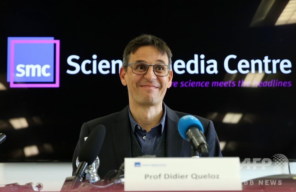 系外惑星追う「変わり者」の学生、ノーベル物理学賞科学者に