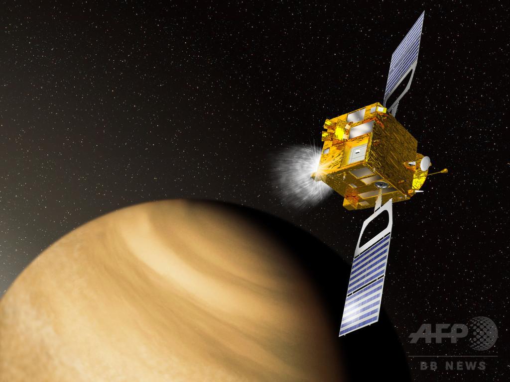 8年間活躍の金星探査機、燃料切れでミッション終了へ ESA