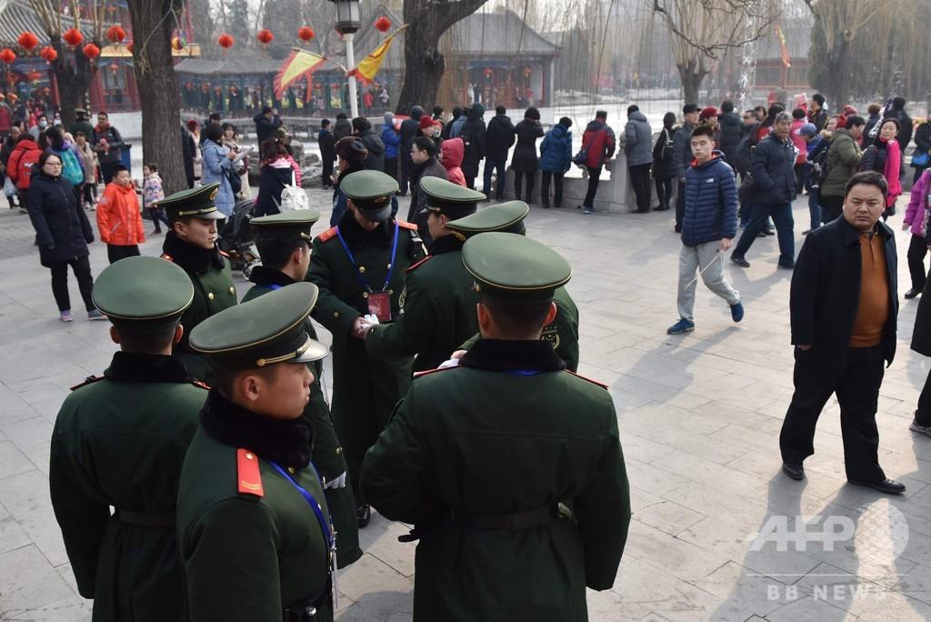 知らぬ間にブラックリストに…社会信用制度に懸念の声 中国
