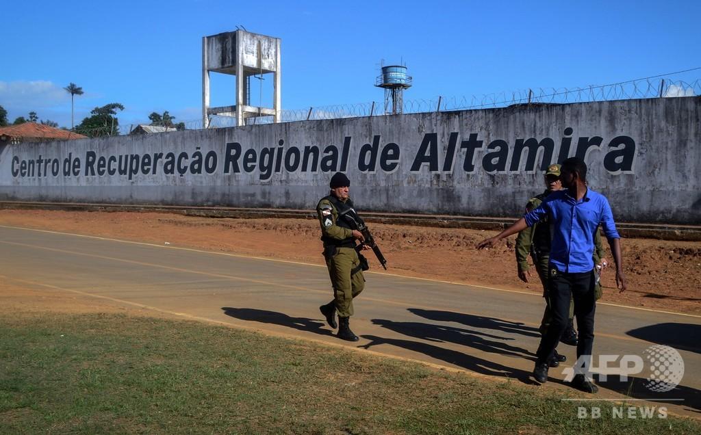 ブラジル刑務所で暴動、死者57人 うち16人は頭部切断