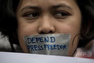 国境なき記者団、米大統領と中ロ政府は報道の自由への脅威と非難