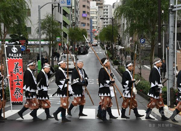 四十七士、忠義の行進「赤穂義士行列」 東京