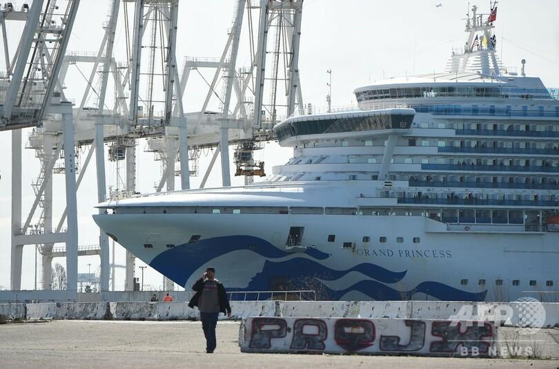 客船 コロナ ウイルス 新型コロナウイルス対策よりサービス優先で蔓延した豪華客船の悪夢