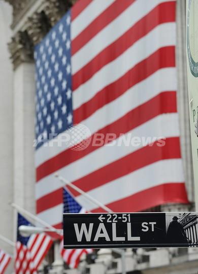 米金融安定化法案、実効性に疑問の声も