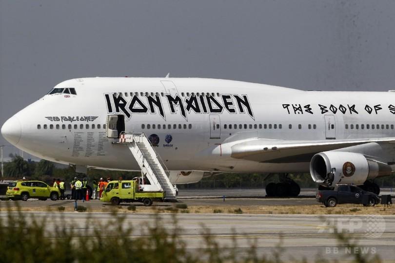 アイアン・メイデンの航空機、地上移動中に損傷 チリで足止め