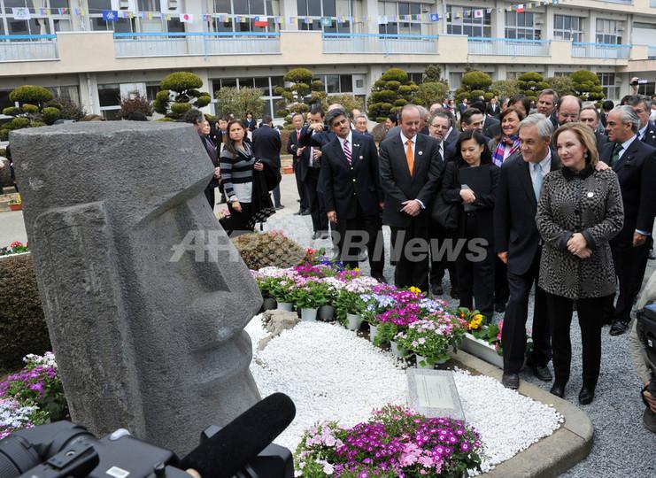 宮城・南三陸町と南米チリを結ぶモアイ像、復興の象徴に