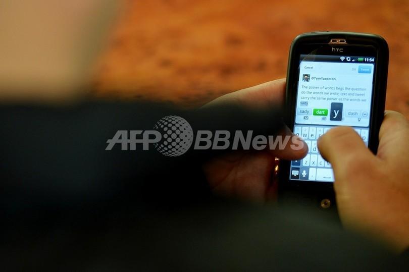 各国政府からツイッターへの情報提供要請、米国が最多 日本は2位
