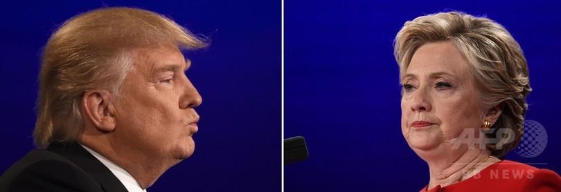 米大統領選、トランプ氏がクリントン氏に肉薄 フロリダでは逆転