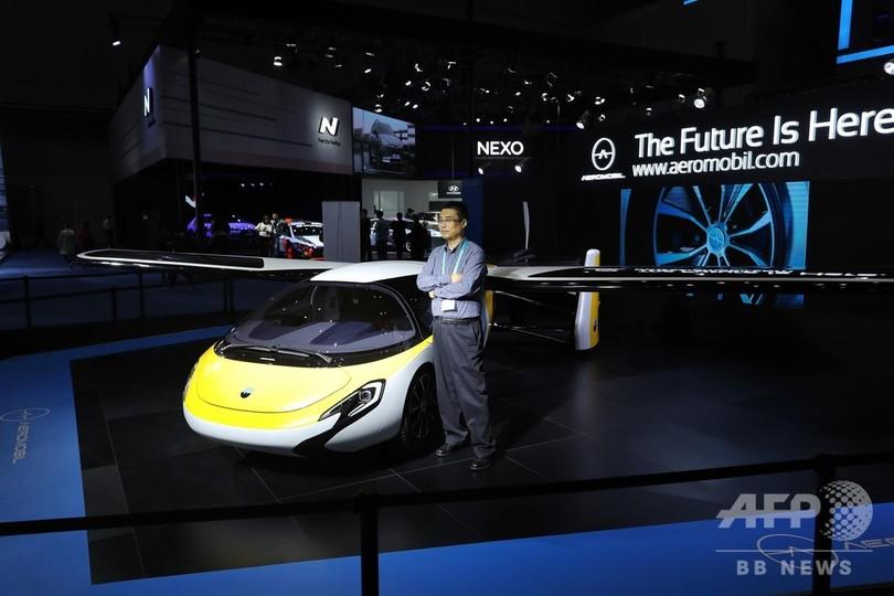 「空飛ぶ自動車」エアロモービル登場 上海・輸入博