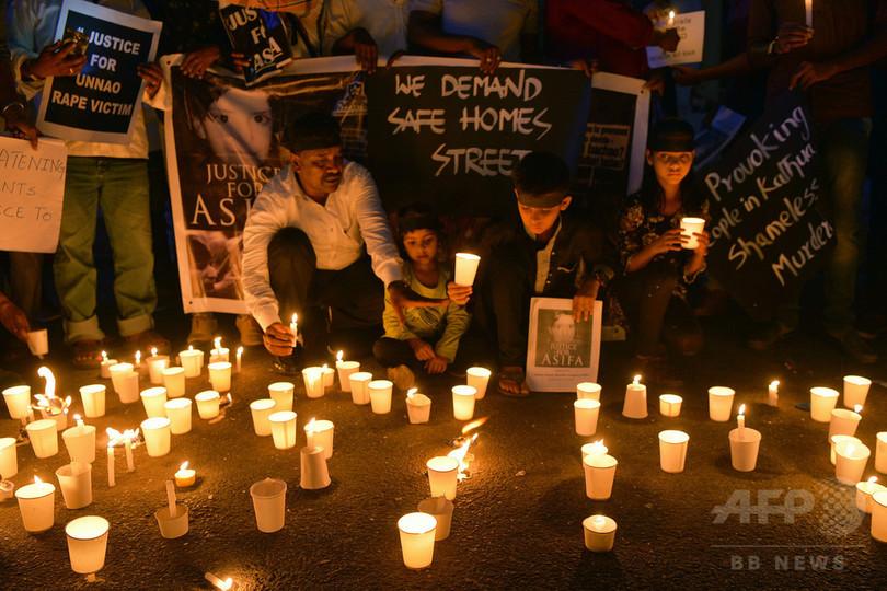インド8歳女児集団レイプ殺人、被害者の実名報じた報道各社に罰金命令