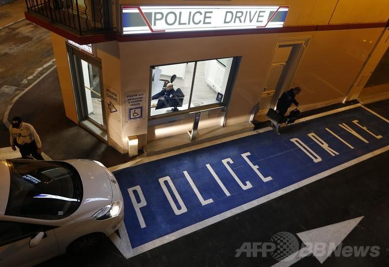 「ドライブスルー警察署」、フランスに誕生