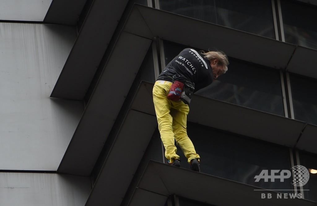 「フランスのスパイダーマン」がフィリピンに出現、また逮捕