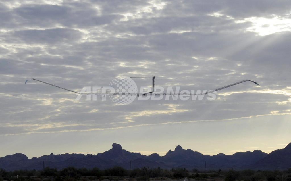 ソーラー無人機「ゼファー」、14日間連続飛行の記録達成