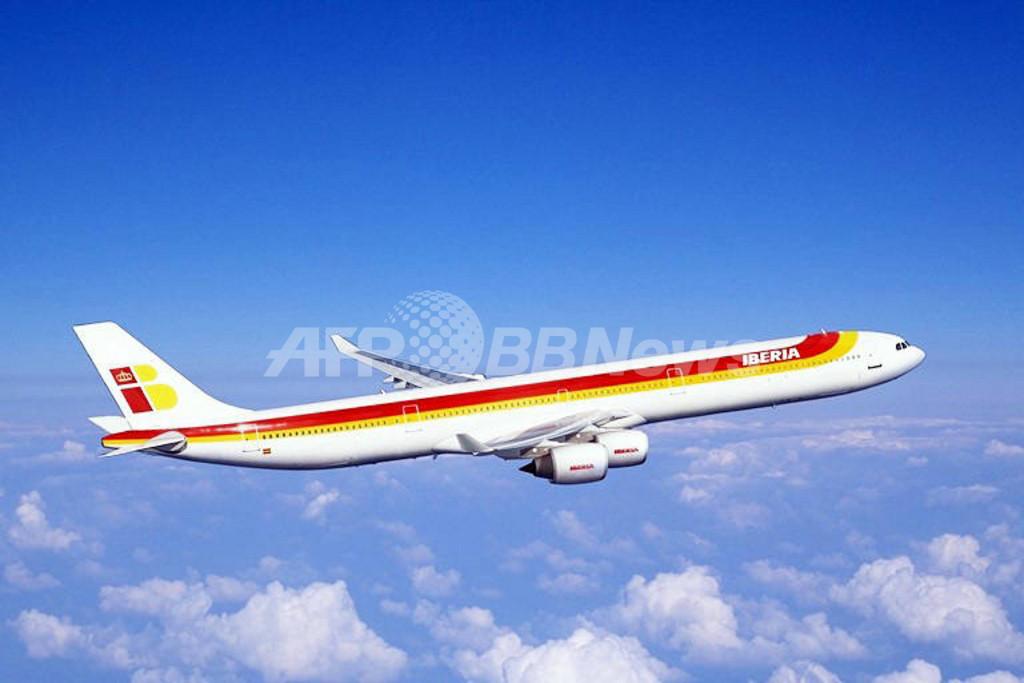 「行かないで」、愛のため旅客機に偽の爆破予告 チリ