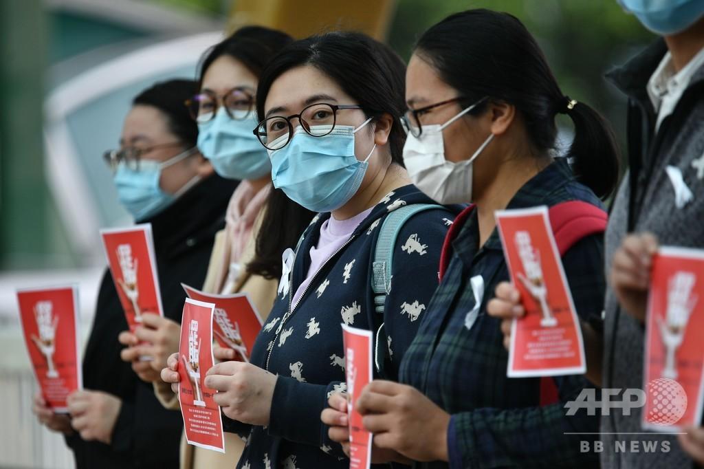 香港で医療労組がスト入り、本土との境界の完全閉鎖を要求 新型ウイルス阻止で
