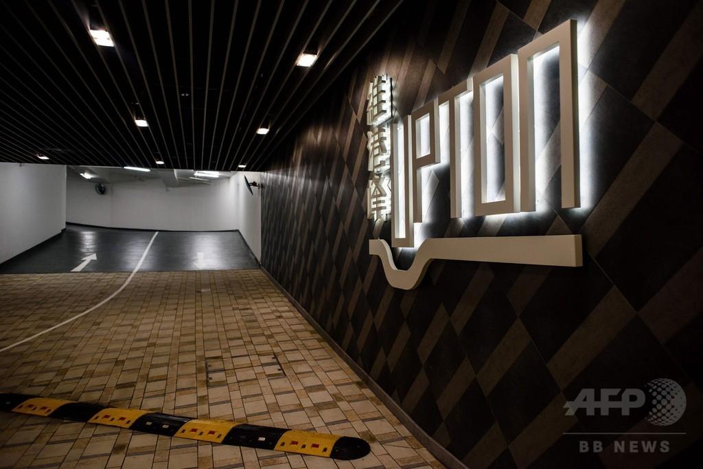 駐車スペース1台分、7300万円で売却 香港で「世界新記録」