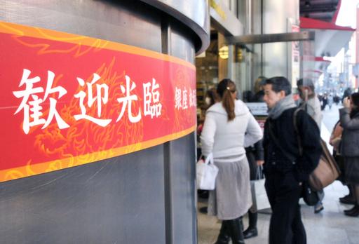 経済不振の日本に朗報、好景気の中国から観光客急増