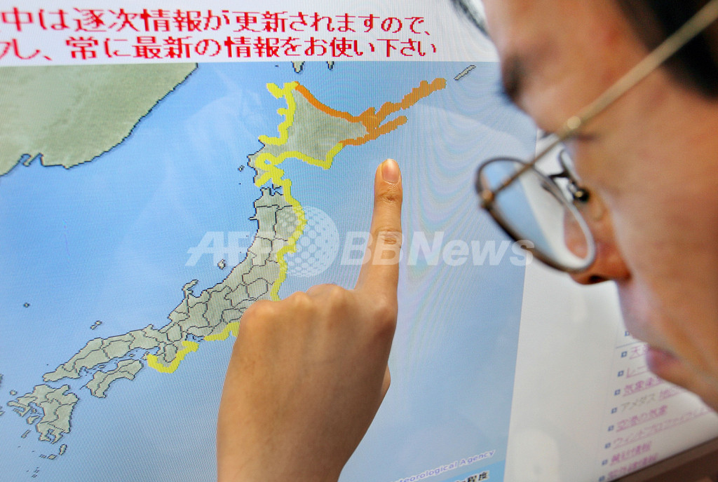 能登半島沖でマグニチュード7.1の地震、1人死亡40人負傷 - 石川