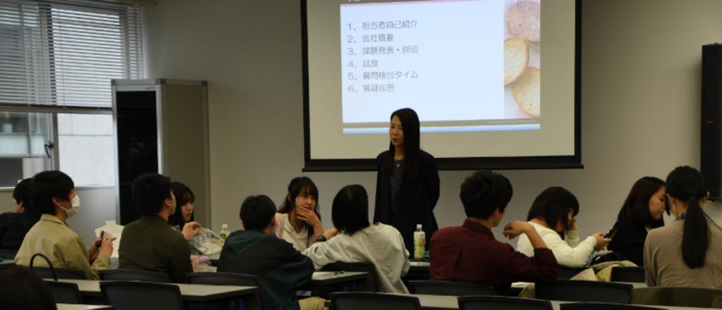 明星大学心理学部が「ラスクの専門店 -- 東京ラスク」とコラボ -- ''ついで買い''したくなる商品を企画せよ!! --