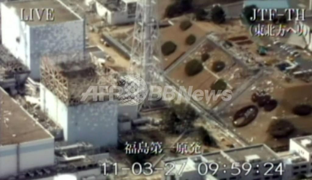 福島第1原発敷地内でプルトニウム検出