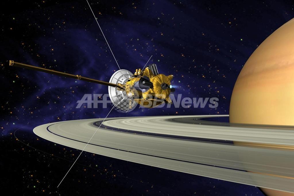 NASA惑星探査機から地球を撮影、あなたも写るかも?