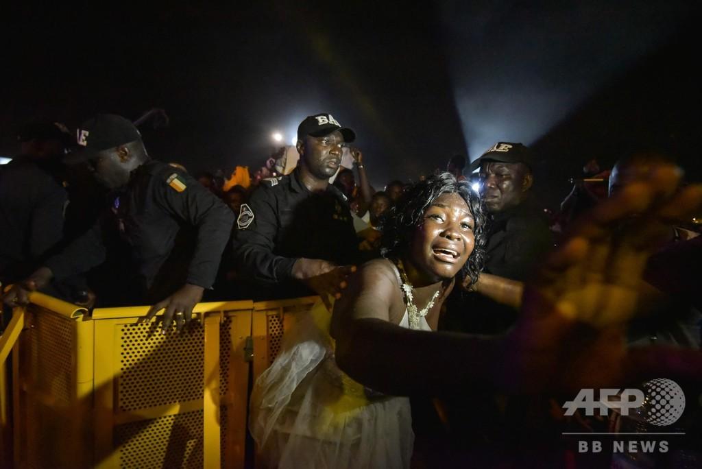 仏ラッパーのコンサート、観客暴徒化で中断