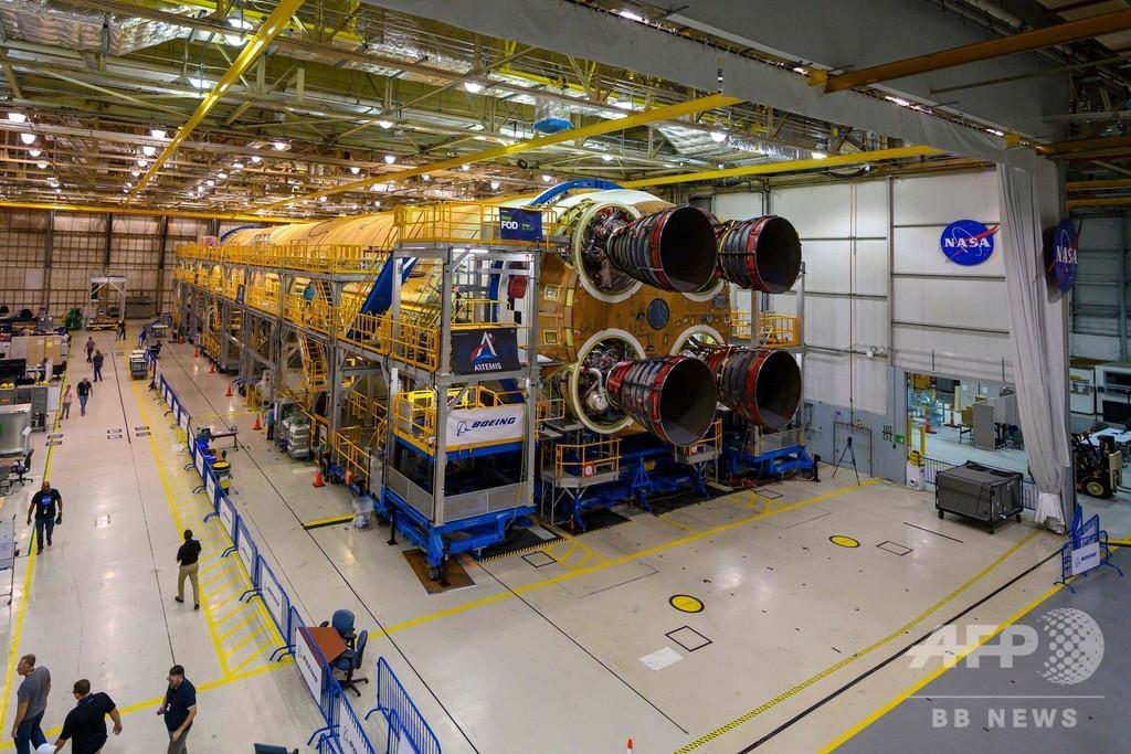 NASA、大出力ロケットSLS完成 2024年の有人月面着陸目指す