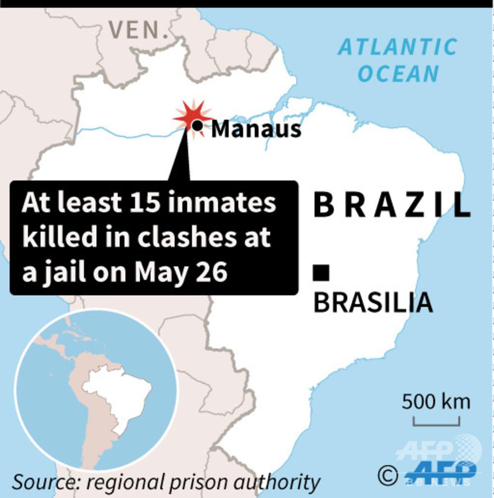 ブラジル刑務所で受刑者同士が乱闘、15人死亡