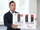渦中の東京五輪エンブレムが使用中止へ、大会組織委が決断